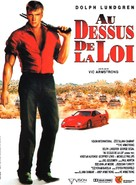 Joshua Tree - French Movie Poster (xs thumbnail)