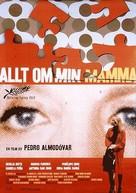 Todo sobre mi madre - Danish Movie Poster (xs thumbnail)