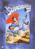Superman III - Croatian DVD movie cover (xs thumbnail)