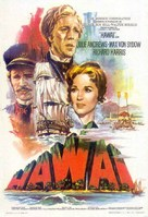 Hawaii - Spanish Movie Poster (xs thumbnail)