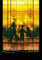 La leggenda del pianista sull'oceano - South Korean Movie Cover (xs thumbnail)