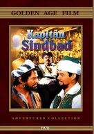 Captain Sindbad - German Movie Cover (xs thumbnail)