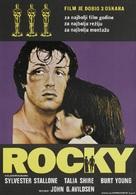Rocky - Yugoslav Movie Poster (xs thumbnail)