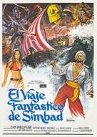 The Golden Voyage of Sinbad - Spanish Movie Poster (xs thumbnail)