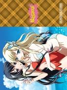"""Boku wa tomodachi ga sukunai"" - Movie Poster (xs thumbnail)"