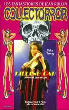 Killing Car - French VHS cover (xs thumbnail)