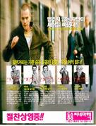 Trainspotting - South Korean Movie Poster (xs thumbnail)