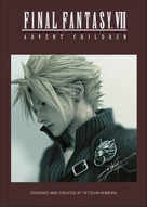 Final Fantasy VII: Advent Children - Movie Cover (xs thumbnail)