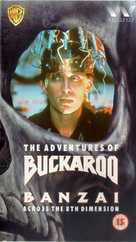The Adventures of Buckaroo Banzai Across the 8th Dimension - British Movie Cover (xs thumbnail)