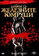 The Man with the Iron Fists - Bulgarian DVD movie cover (xs thumbnail)