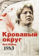 Red Riding: 1983 - Russian Movie Cover (xs thumbnail)