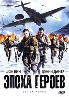 Age of Heroes - Russian DVD cover (xs thumbnail)
