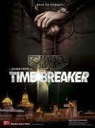 Shen hua - Movie Poster (xs thumbnail)