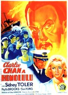 Charlie Chan in Honolulu - French Movie Poster (xs thumbnail)