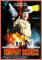 Company Business - German Movie Poster (xs thumbnail)