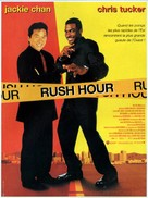 Rush Hour - French Movie Poster (xs thumbnail)