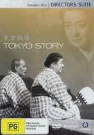 Tokyo monogatari - Australian DVD cover (xs thumbnail)