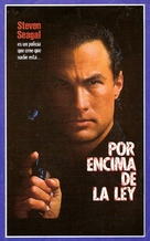 Above The Law - Spanish Movie Poster (xs thumbnail)