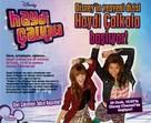"""""""Shake It Up!"""" - Turkish Movie Poster (xs thumbnail)"""