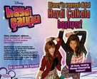 """Shake It Up!"" - Turkish Movie Poster (xs thumbnail)"