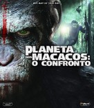 Dawn of the Planet of the Apes - Brazilian Movie Cover (xs thumbnail)