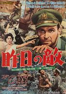 Yesterday's Enemy - Japanese Movie Poster (xs thumbnail)