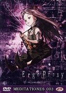 """Ergo Proxy"" - French DVD movie cover (xs thumbnail)"