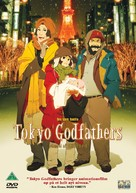 Tokyo Godfathers - DVD cover (xs thumbnail)