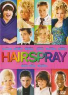 Hairspray - Japanese Movie Cover (xs thumbnail)