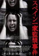 Secuestrados - Japanese Movie Poster (xs thumbnail)