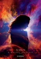 X-Men: Dark Phoenix - Greek Movie Poster (xs thumbnail)