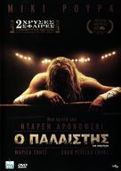 The Wrestler - Greek Movie Cover (xs thumbnail)