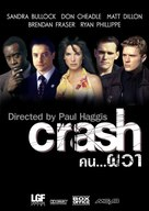 Crash - Thai DVD cover (xs thumbnail)