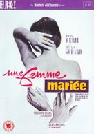 Une femme mariée: Suite de fragments d'un film tourné en 1964 - British DVD movie cover (xs thumbnail)