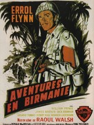 Objective, Burma! - French Movie Poster (xs thumbnail)