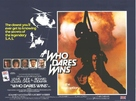 Who Dares Wins - British Movie Poster (xs thumbnail)