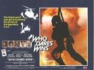 Who Dares Wins - British Movie Poster (xs thumbnail)