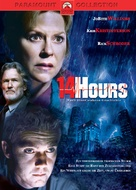 14 Hours - German DVD cover (xs thumbnail)