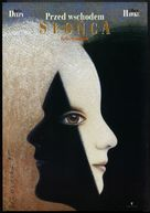Before Sunrise - Polish Movie Poster (xs thumbnail)