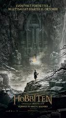 The Hobbit: The Desolation of Smaug - Norwegian Movie Poster (xs thumbnail)