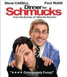 Dinner for Schmucks - Blu-Ray cover (xs thumbnail)