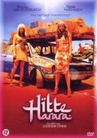 Hitte/Harara - Dutch Movie Cover (xs thumbnail)