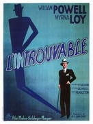 The Thin Man - French Movie Poster (xs thumbnail)