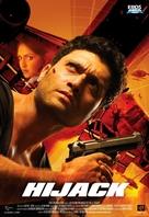 Hijack - Indian Movie Poster (xs thumbnail)