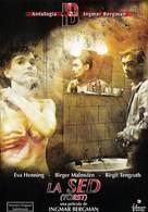 Törst - Spanish DVD cover (xs thumbnail)
