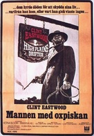 High Plains Drifter - Swedish Movie Poster (xs thumbnail)