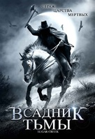 Sugar Creek - Russian Movie Cover (xs thumbnail)