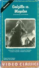 Gojira tai Megaro - Movie Cover (xs thumbnail)