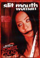Kuchisake-onna - DVD cover (xs thumbnail)