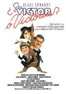 Victor/Victoria - Spanish Theatrical movie poster (xs thumbnail)